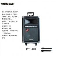 Quality movable speaker for sale