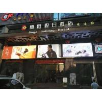 Buy cheap P6 Outdoor Full Color LED Display , SMD3535 , 1/8 scan , IP65 from wholesalers