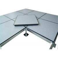 Buy cheap Strong Wearability  Raised Floor Tiles Anti Static  600×600×35mm from Wholesalers