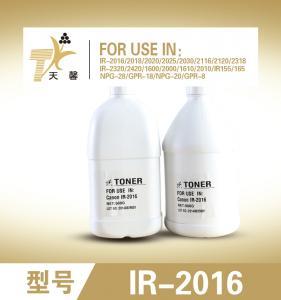 Quality IR2016 Compatible Canon Copier Toner Powder for sale