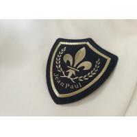 Quality Leather Material Elegant Custom Clothing Patches With Hook And Loop for sale