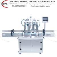 Quality Six Filling Heads Automatic Filling Machine Apply To Oil Laundry Detergent for sale