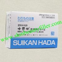 Quality Japan Derma Shine /Aqua Shining /NON Injection of HYALURONI for skin moisture skin whiting for sale