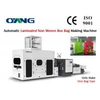 Quality Automatic Bag Making Machine For Durable Non Woven Laminated Bags for sale