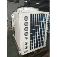 Eenrgy Saving Electric Air Source Heat Pump Axial Flow Fan Type 36KW for sale