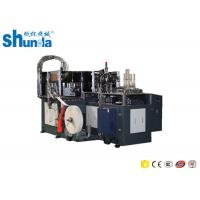 Quality Disposable Ice Cream / Tea Paper Cup Production Machine 90 PCS / MIN for sale