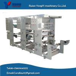 Quality PVC Film Gravure Printing Machine in Sale for sale