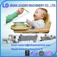 Quality Automatic Nutritional Power Making Machine for sale