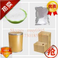 Quality Golden Quality Subtilisin CAS:9014-01-1 On Sale Hot List  Raw Materials Of China  !!! for sale