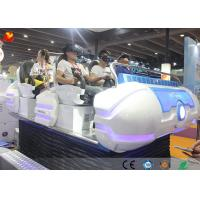 Quality Interactive VR Equipment 12D Cinema 6 Seats 9D VR Family Shooting Simulator for sale