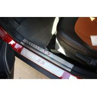Quality JAC S5 2013 Illuminated Door Pedal , Inner And Outer Side Door Sills for sale
