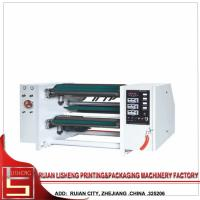 China Mult Model Automatic Slitting Machine For Film Glassine Paper on sale