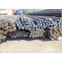 China Hot Rolled Carbon Steel Round Bar for Building / Machinery Brackets Structural on sale