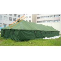 Military army camping tents on sale, Military army camping tents