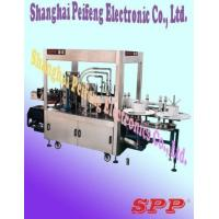 Quality OPP Labeling machine for round bottle for sale