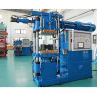 China Rubber Seal Ring Hydraulic Rubber Moulding Machine 600 Ton Large Production Capacity on sale
