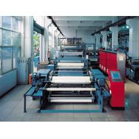 Quality Single Layer  Multi-Layer Co-Extrusion Casting Film Production Line , Plastic Film Extruder Machine for sale