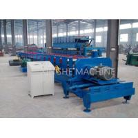 Quality Blue Color 11 Kw Purlin Roll Forming Machine With Smart PLC Control System for sale