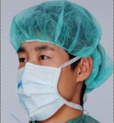 non-woven surgical mask (Blue) 50pcs disposable face mask