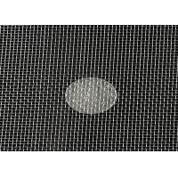 Quality 180 Mesh Perforated Stainless Steel Wire Mesh Filter AISI Standard for sale