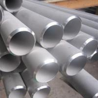 Quality 2205 Duplex Stainless Steel Seamless Pipe for sale