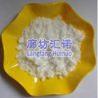China pharmaceutical grade aluminium chloride hexahydrate factory price alcl3.6h2o on sale