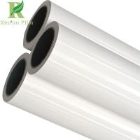 Quality 0.02-0.20mm Removable Milky White Self Adhesive Surface Protective Tape&Film for sale