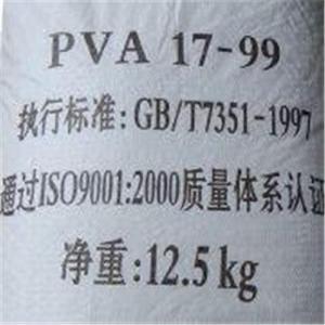 China Polyvinyl Alcohol   PVA  ,  PVA Resin , PVOH , PVAI on sale