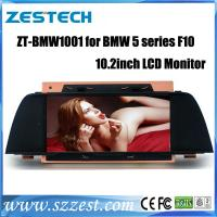 Quality ZESTECH 10 Inch Digital Screen Car Dvd For Bmw 5 Series F10 2011-2014 auto radio gps satellite for sale