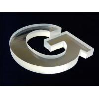 China manufacturing acrylic signs, acrylic sign letters, acrylic sign board on sale