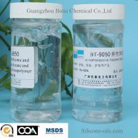 China Caprylyl Methicone MSDS High Transparent Oil-Dispersed Applied in Essence on sale