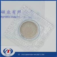 China Sew in clothes PVC disc magnet on sale