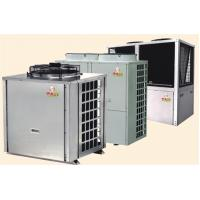 Buy cheap Vertical discharge heat pump from china manufactured from wholesalers