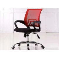 Quality Ergonomic Lifting Comfortable W55cm Mesh Back Office Chair for sale