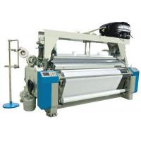 Quality Water Jet Looms Machine for sale