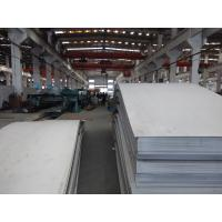 Quality 0.2mm-38mm Thickness stainless steel metal sheet , stainless steel panels for sale