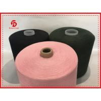 Quality Anti moisture Dyed Polyester Yarn High Color Fastness 100 Polyester Thread for sale