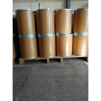 Quality Phenacetin Crystals 40mesh BP68 for sale