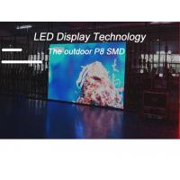 Buy cheap P8 Outdoor Full Color LED Display , SMD3535 , 1/14 scan , IP65 from wholesalers