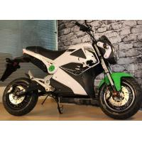 Buy cheap Eco Friendly Electric Sport Motorcycle High Speed Electric Motorcycle Innovative from wholesalers