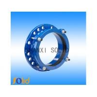 Buy cheap Flexible coupling China from wholesalers