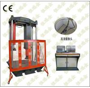 Quality Electro-hydraulic Servo Man-hole Cover Fatigue Testing Machine for sale