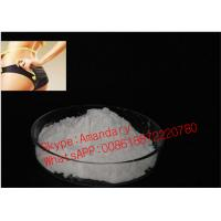Quality CAS 6020-87-7 Muscle Building Steroids 99% purity Creatine Monohydrate Nutritional Health for sale