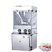 China Rotary Small Automatic Tablet Press Machine With Touch Screen Control on sale