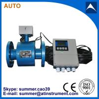 Quality electromagnetic flow meter with remote control 4-20mA output for sale