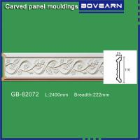 Buy cheap Polyurethane carving wall Mouldings/ Chair rails/ white primed color customized from wholesalers