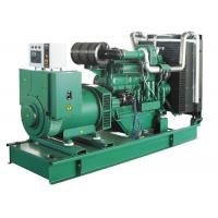 Quality Water cooled Diesel Generator Set Emergency Power Generators 400KW 500KVA for sale