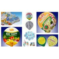 Quality Disposable Plastic / Paper Cup die cutting machine with Scrap collecting system for sale