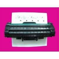 Quality Toner Cartridge for Samsung (ML-4521) for sale
