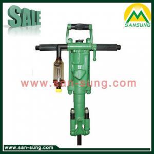 China Y20 Y24 Y26 Hand-held Rock Drilling Machine on sale